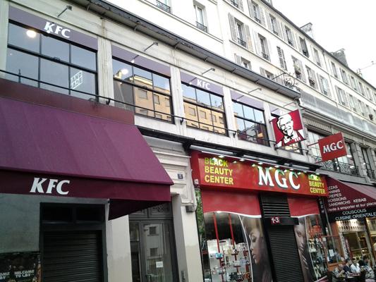 KFC Paris Relamping Pose