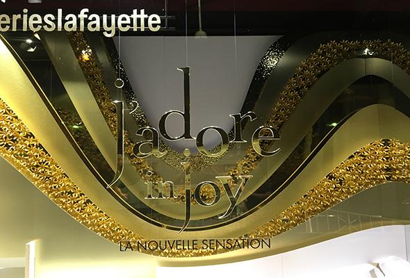 Vitrine Galeries Lafayette