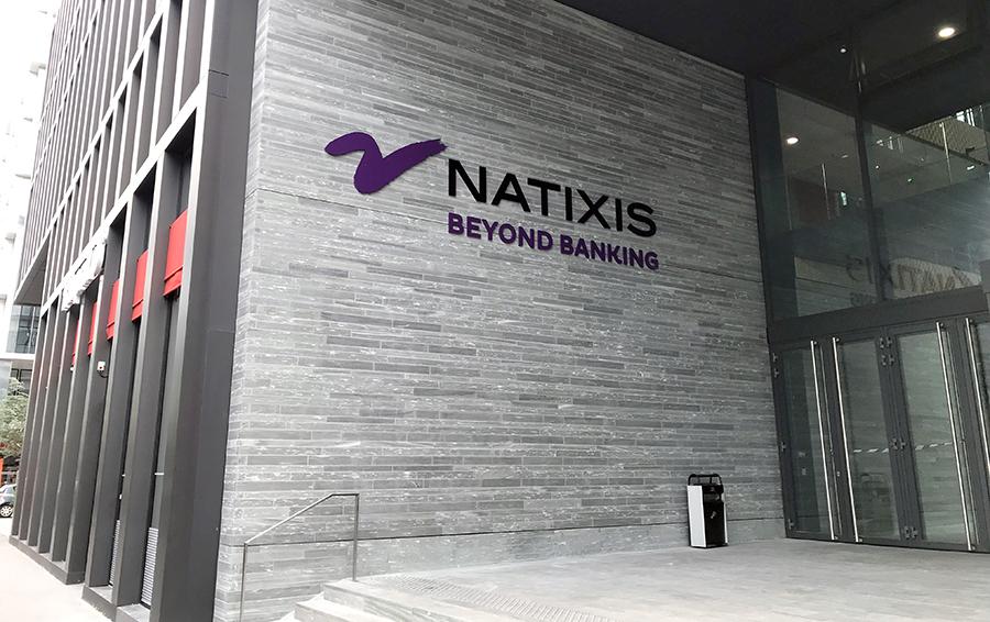 Natixis - lettrage mural non-lumineux