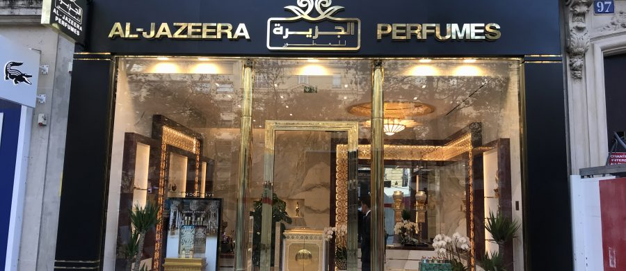 Boutique Champs Elysees Al Jazeera Perfumes