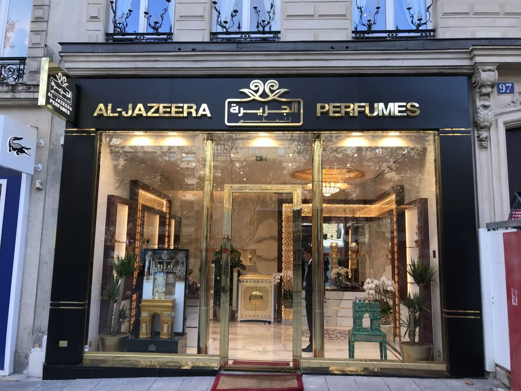 Boutique Champs Elysees Al Jazeera Perfumes