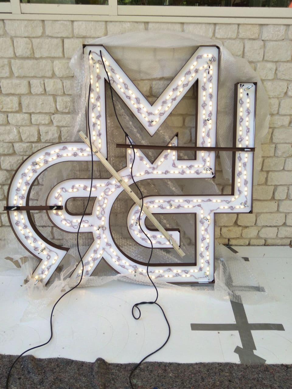 Logo Le Moulin du Roc